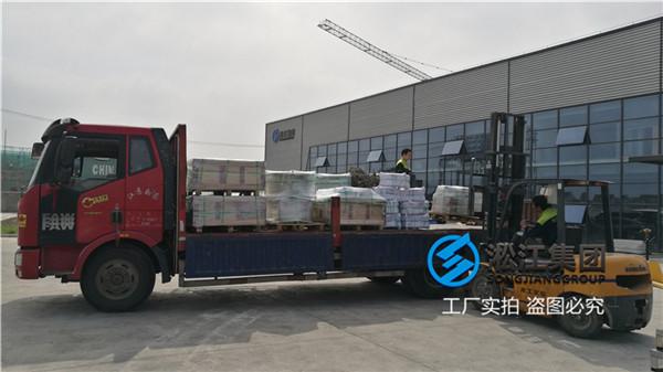 漳州市汽轮发电机组配套泵房橡胶膨胀节