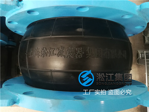 深圳市除盐水DN300碳钢法兰管道橡胶补偿器