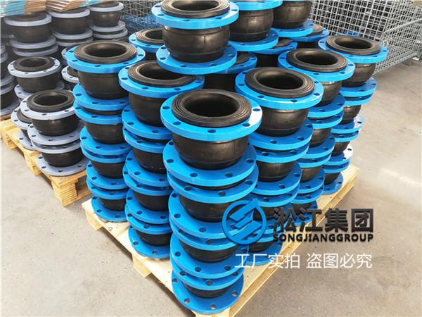 九江市模具研配液压机橡胶软管连接试压标准