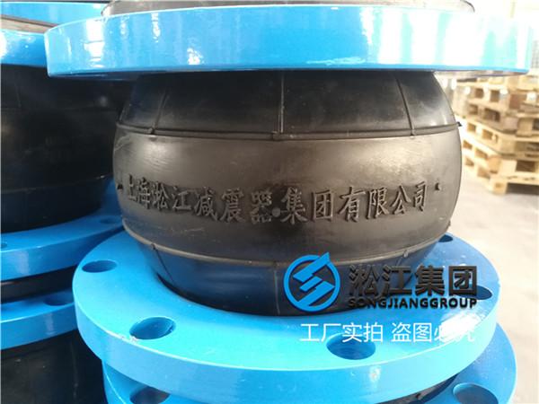 泰州市液压泵DN150橡胶伸缩软管描述