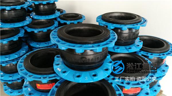 绍兴市组合水箱橡胶软管接头介质补偿量