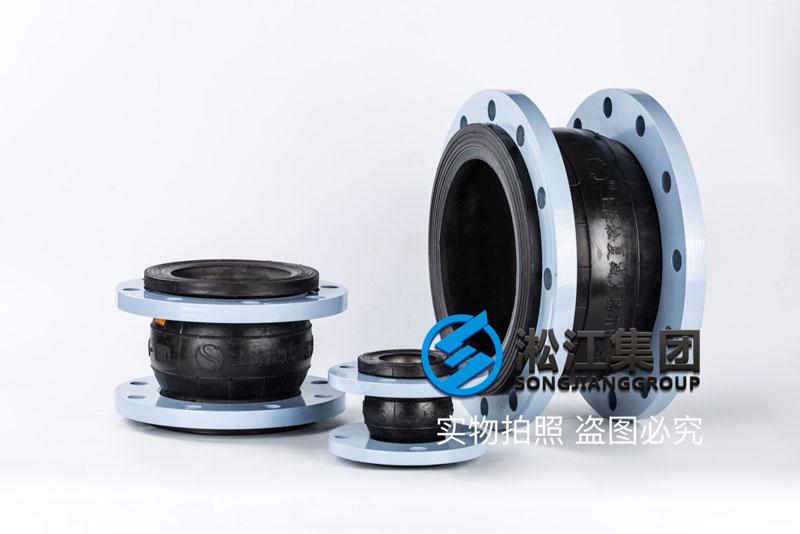 【防城港核电102大修接头项目】橡胶接头合同