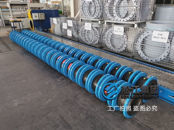 【南京长安马自达工厂】橡胶接头合同