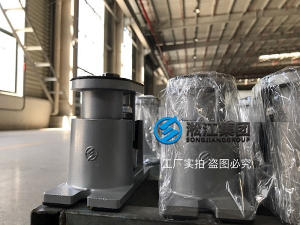 【成都市新都香城体育中心】弹簧减震器合同