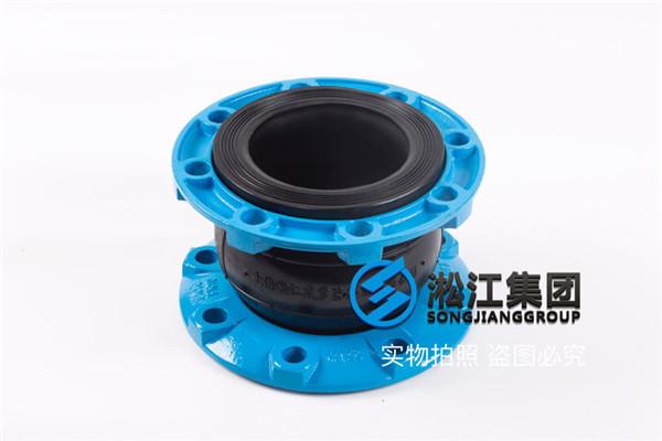 2020-1号地块工程配套泵房橡胶膨胀节