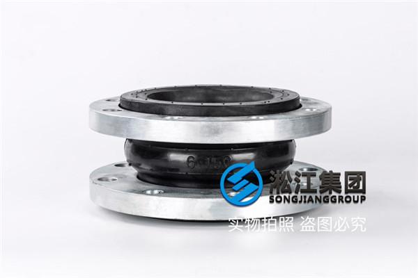 离心式压缩机「ANSI美标橡胶软节」