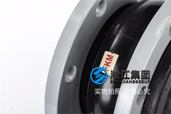 板式换热机组「KXT-FKM-氟橡胶软节」