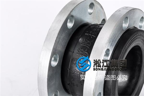 伺服节能两板式注塑机橡胶减震接管,销售平台