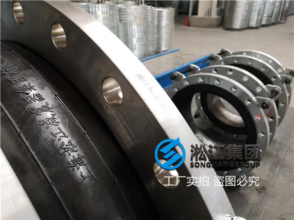 乙二醇水溶液DN800变径软接头供水设备配件
