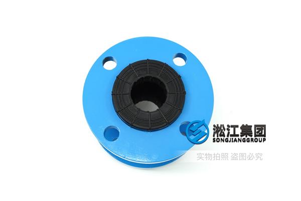 热泵系统橡胶减震接管,定制服务